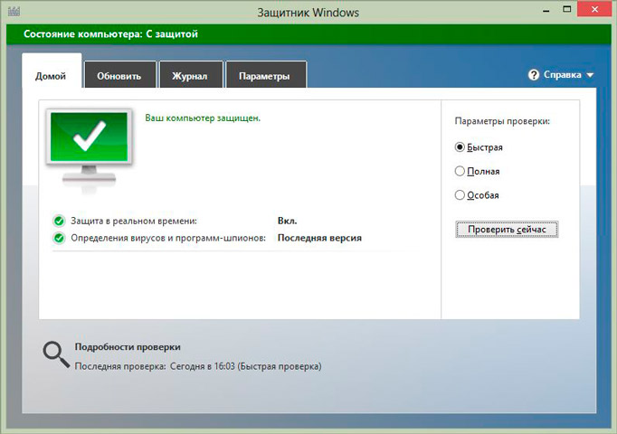 Внешний вид Microsoft Security Essentials для Windows.